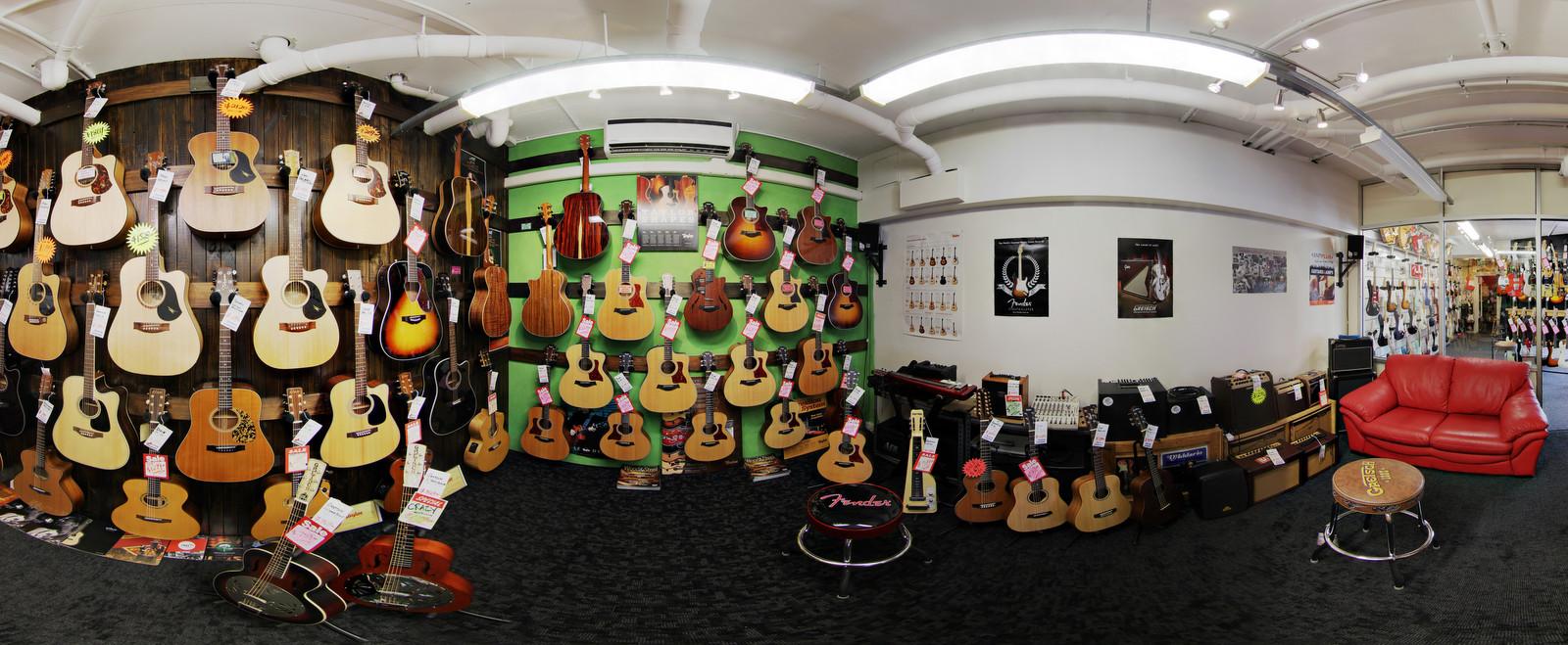 The-Guitar-Centre
