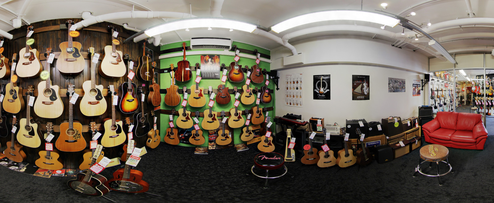 The-Guitar-Centre